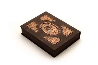کتاب قرآن نفیس کد 149